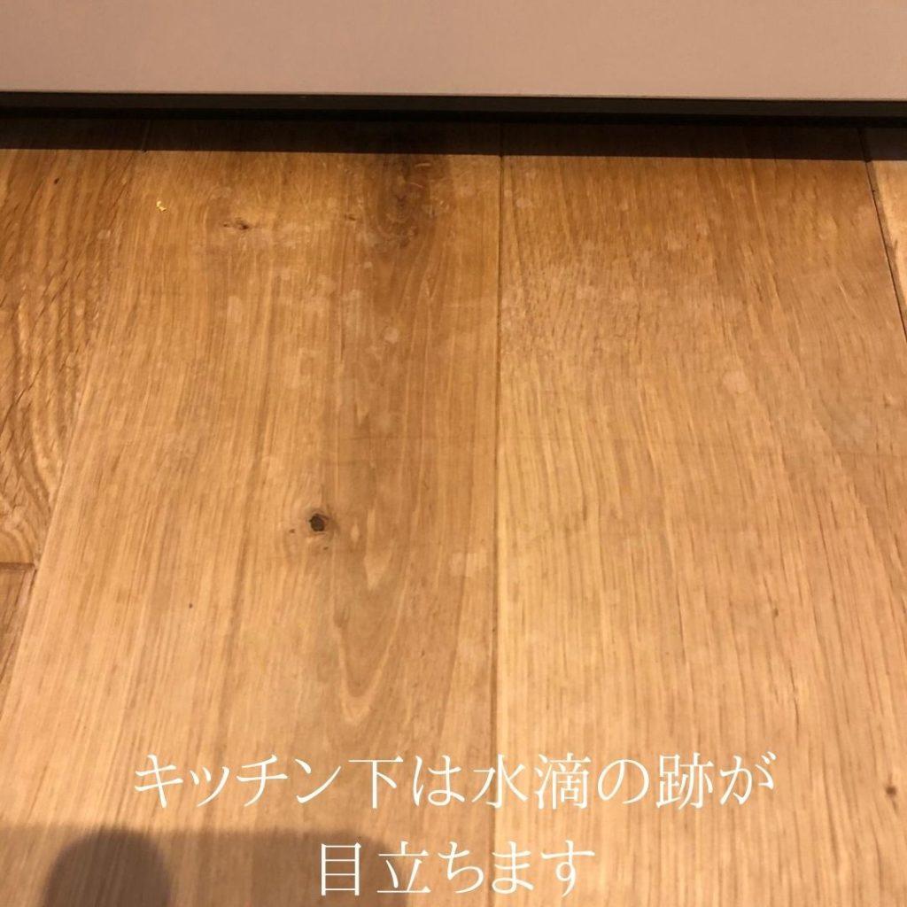 キッチン床写真