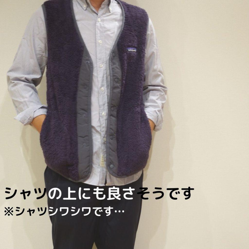 シャツの上にロスガトスベストを着用した画像