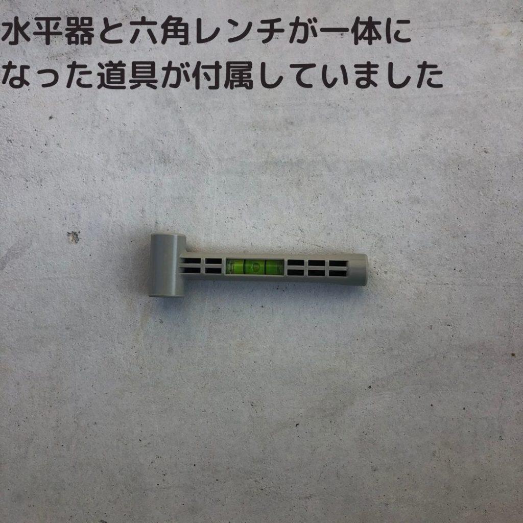 六角レンチ写真