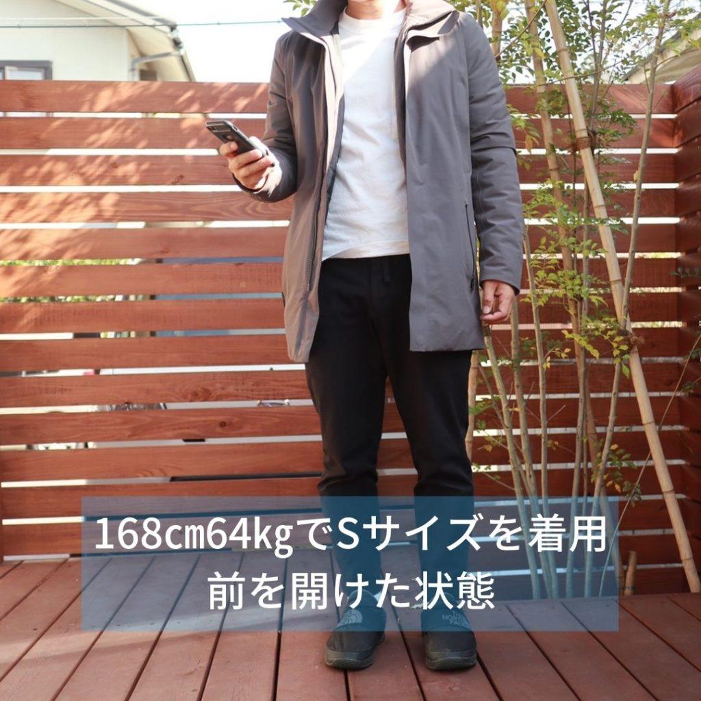 UBR[ウーバー]レギュレーターパーカー着用画像[前開け]