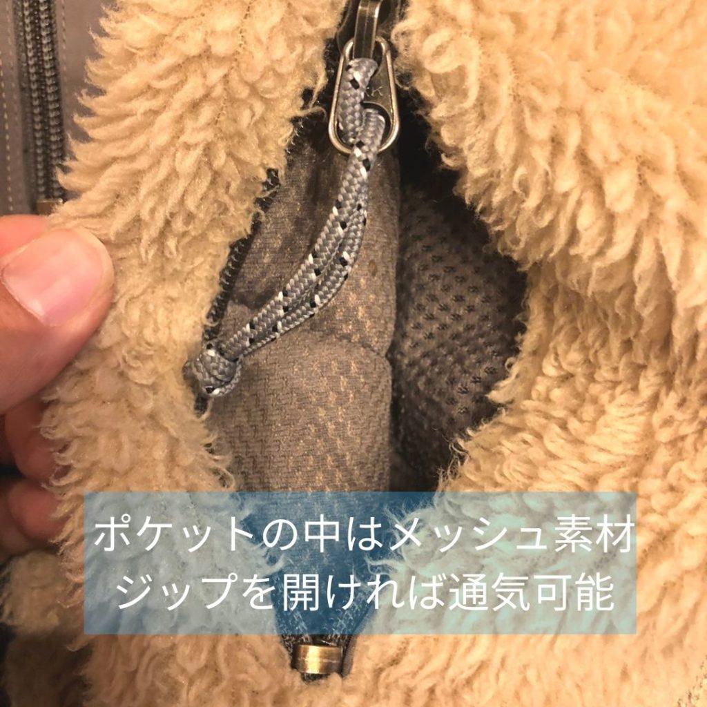 レトロXジャケットポケット内側写真