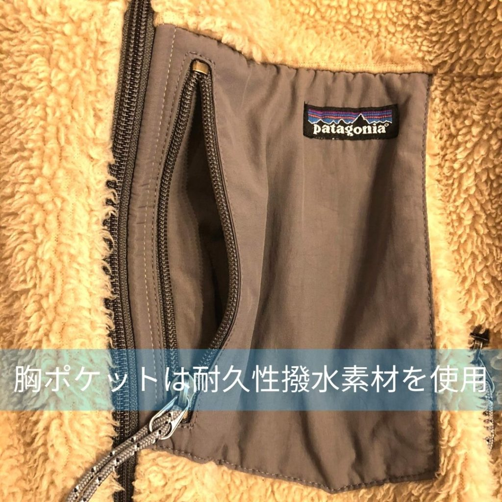 レトロXジャケット 胸ポケット写真