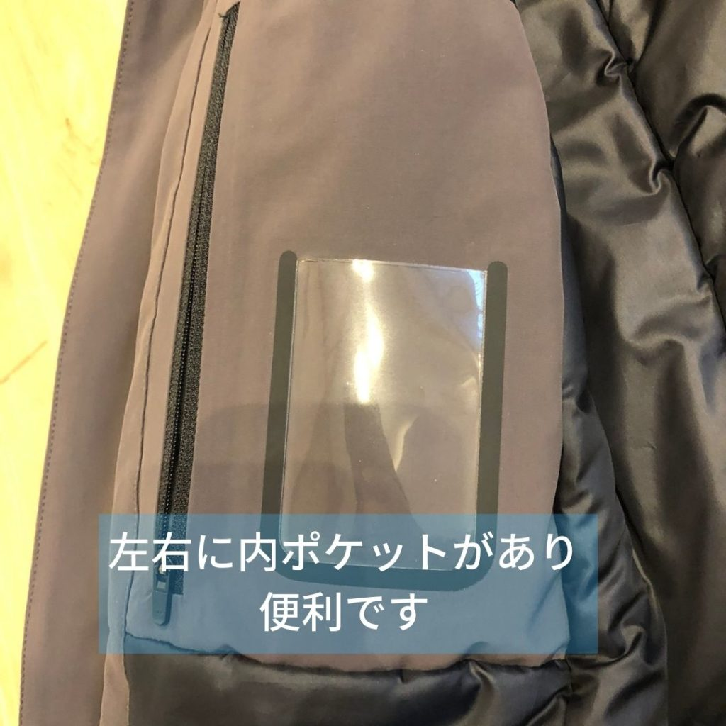 UBR[ウーバー]レギュレーターパーカー内ポケット写真