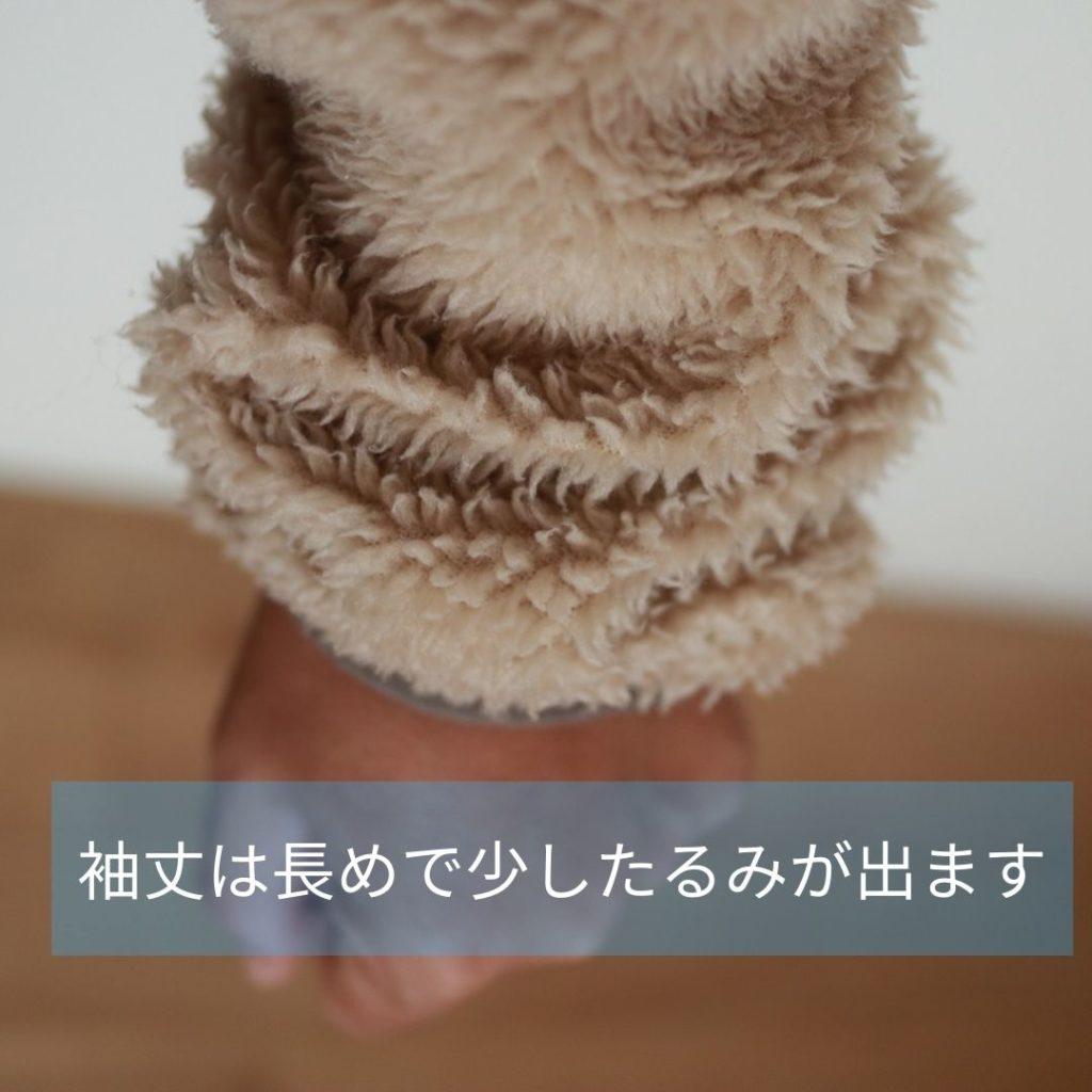 レトロXジャケット 袖口写真