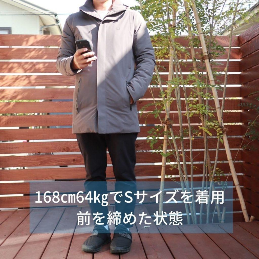 UBR[ウーバー]レギュレーターパーカー着用画像[前締め]