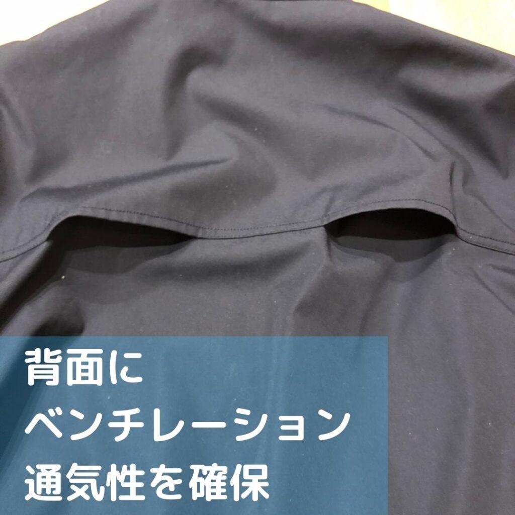 ノースフェイスパープルレーベル ビームス別注マウンテンフィールドジャケット ベンチレーション部分写真
