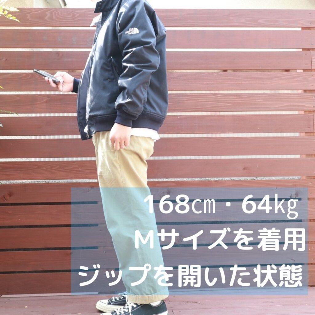 ノースフェイスパープルレーベル ビームス別注マウンテンフィールドジャケット着用写真