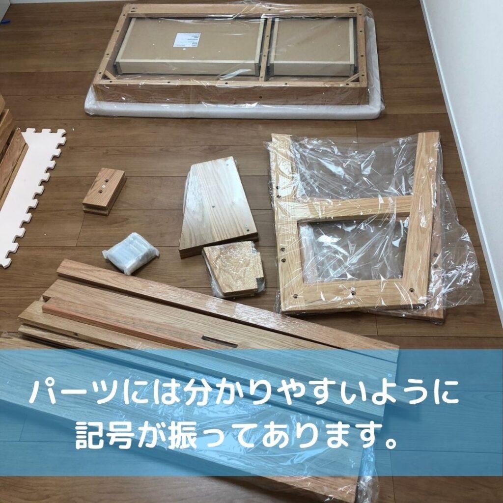 LOWYAの学習机のパーツ画像